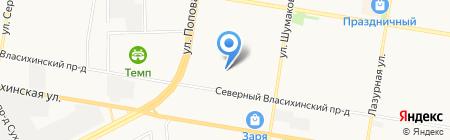 De & Vie на карте Барнаула