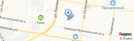 Лингва Гарден на карте Барнаула