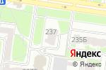 Схема проезда до компании Наташа в Барнауле