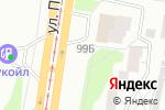 Схема проезда до компании Центр замены и продажи автомасел в Барнауле