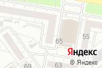 Схема проезда до компании Деруфа в Барнауле