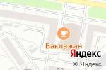 Схема проезда до компании Жуаль в Барнауле