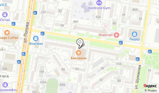 СПАРКО. Схема проезда в Барнауле