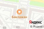 Схема проезда до компании Молодёжный в Барнауле