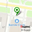 Местоположение компании Сеть магазинов табачных изделий