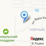Детский сад №206 комбинированного вида на карте Барнаула