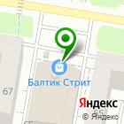 Местоположение компании SHOLLE
