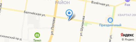 Элеонора на карте Барнаула