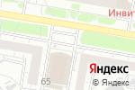 Схема проезда до компании Айвори в Барнауле
