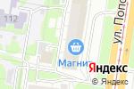 Схема проезда до компании Содружество, ПО в Барнауле
