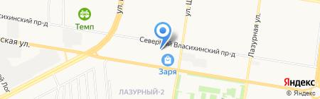 Сибирский комфорт на карте Барнаула