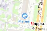Схема проезда до компании Delki.ru в Барнауле