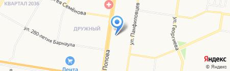 Ветеринарная клиника доктора Ельниковой на карте Барнаула