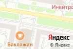 Схема проезда до компании АртМобайл в Барнауле