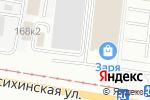 Схема проезда до компании ТЕХХОЛОД-М в Барнауле