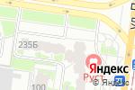 Схема проезда до компании АгроХимПром в Барнауле