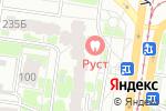 Схема проезда до компании Wildberries.ru в Барнауле