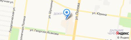 Эконом-журнал на карте Барнаула