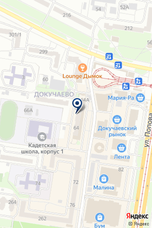 АБМ МЕБЕЛЬ на карте Барнаула