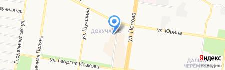 Именная Ложечка на карте Барнаула