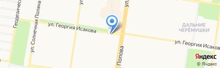 Grill №1 на карте Барнаула