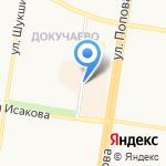 Мастерская по ремонту бытовой техники на карте Барнаула