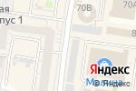 Схема проезда до компании Пивной рай в Барнауле