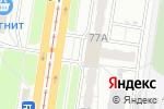 Схема проезда до компании Акронис в Барнауле