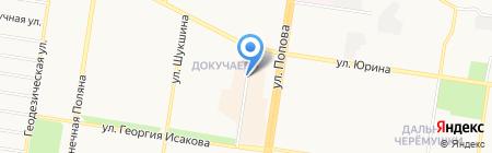 Киоск по продаже сыров на карте Барнаула