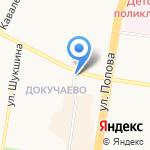НОУ ХАУ на карте Барнаула