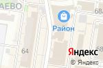 Схема проезда до компании Сырное царство в Барнауле