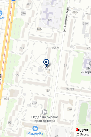 Бонджорно! на карте Барнаула