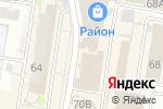 Схема проезда до компании Частная юридическая контора Рамазанова в Барнауле