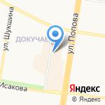 Магазин джинсовой одежды на карте Барнаула