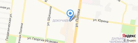 Лучший подарок на карте Барнаула