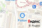 Схема проезда до компании Fantasy в Барнауле