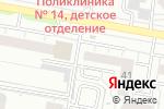 Схема проезда до компании Сапожок в Барнауле