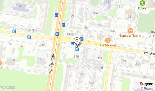 Киоск по продаже цветов. Схема проезда в Барнауле