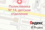 Схема проезда до компании Салон цветов в Барнауле