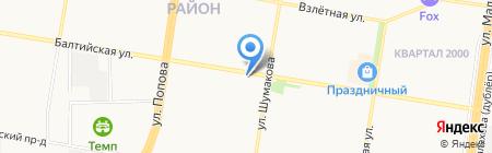 От Емели на карте Барнаула