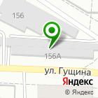 Местоположение компании Потребительский гаражный кооператив №174