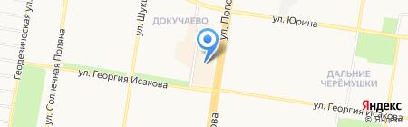 Лотос на карте Барнаула