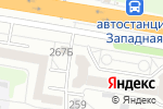 Схема проезда до компании Mary Kay в Барнауле