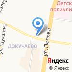 Telepay на карте Барнаула