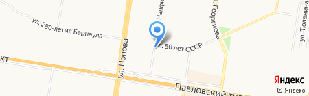 Мастерская по ремонту одежды на карте Барнаула