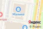 Схема проезда до компании е2е4 в Барнауле