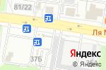 Схема проезда до компании Рыболов в Барнауле