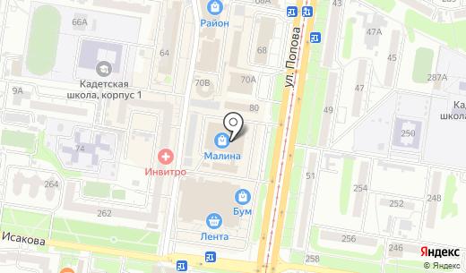 Алиса. Схема проезда в Барнауле