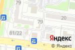Схема проезда до компании Бар Boss в Барнауле