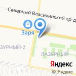 Воздух на карте Барнаула